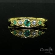 Elaborate 18ct Gold Emerald and Diamond Five Stone Ring