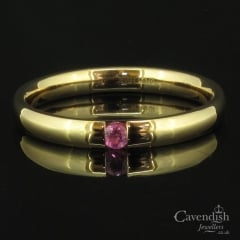 Understated 18ct Rose Gold & Pink Sapphire Remember Ring